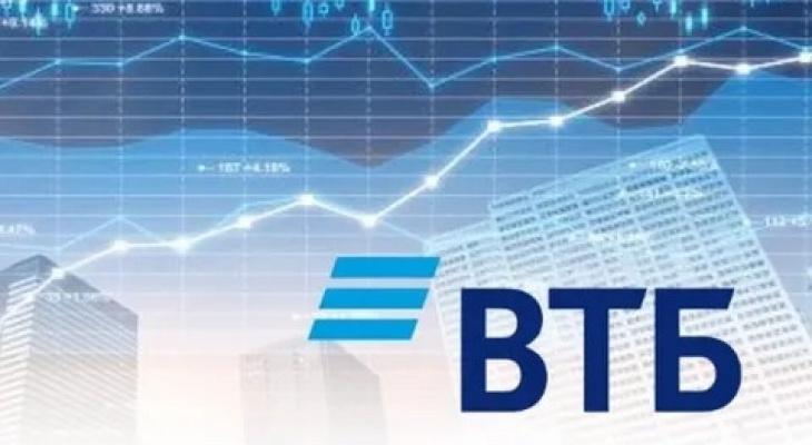ВТБ снижает ставки по ипотеке