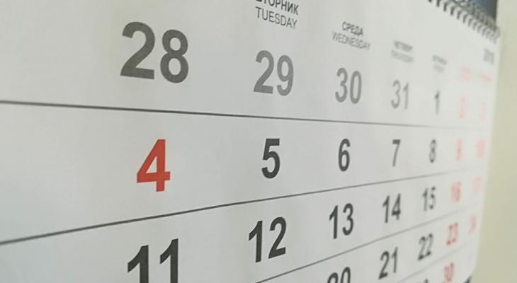 Как работающим нижегородцам получить дополнительные выходные в мае