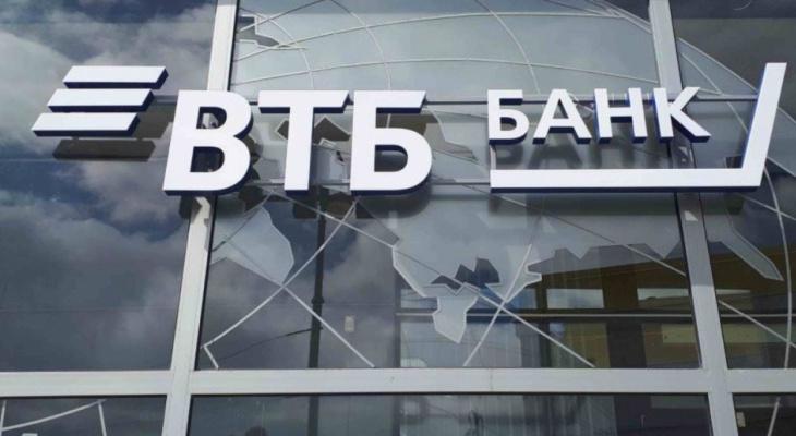 ВТБ: спрос на льготную ипотеку вырос в 1,5 раза после снижения ставок