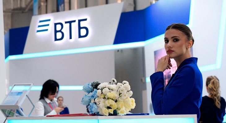 ВТБ намерен удвоить число клиентов к 2025 году