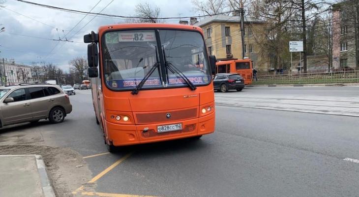 «Плати или выходи»: в Нижнем Новгороде кондуктор высаживала школьницу, отказавшись принимать ее карту