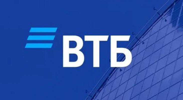 С 4 по 7 мая сеть ВТБ в Нижегородской области будет работать в полном объеме