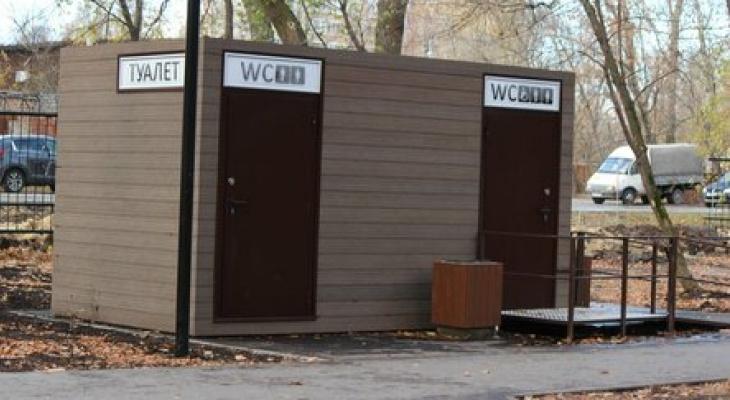 Более 30 общественных туалетов установят в Нижнем Новгороде за 2021 год