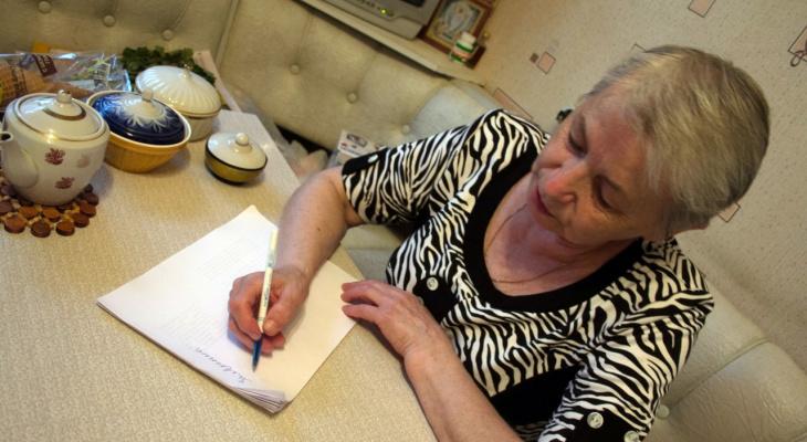 Что нужно сделать нижегородцам, чтобы получить звание ветерана труда