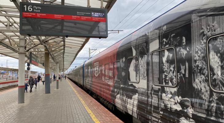«Поезд Победы» отправится из Балахны в Нижний Новгород 9 мая