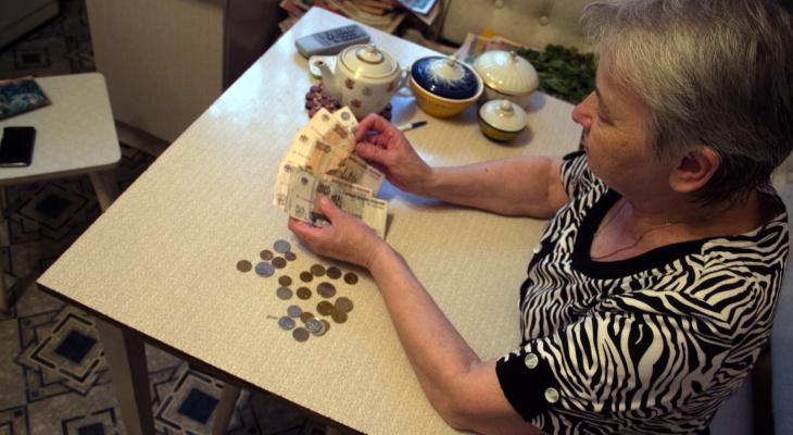 Как рассчитать пенсию работающему минимальное количество баллов при начислении пенсии