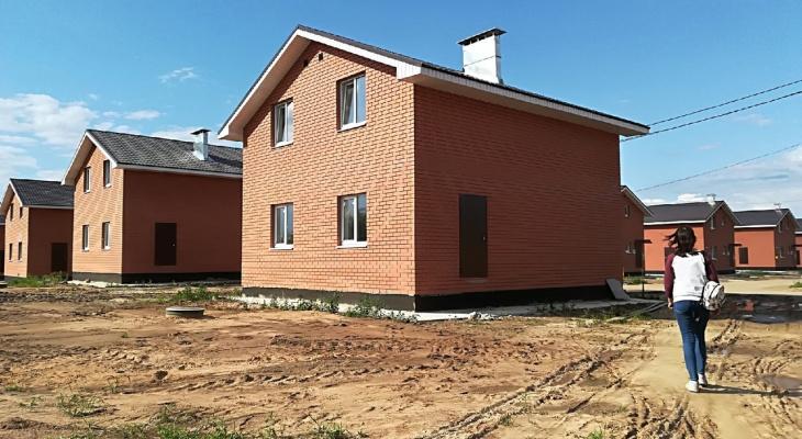 Семьи смогут получить до 450 000 рублей на постройку своего дома или покупку недостроя