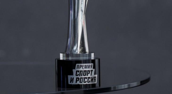 Herbalife Nutrition удостоен звания «Лучший производитель спортивного питания» премии «Спорт и Россия»