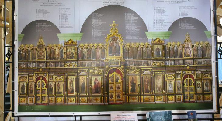 В церкви Нижнего Новгорода открыли сбор средств на воссоздание 20-метрового иконостаса