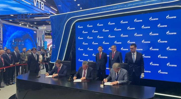 Подписано соглашение о сотрудничестве в области реализации цифровых проектов