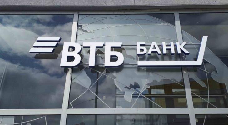ВТБ увеличил выдачи ипотеки в Нижегородской области на 19%