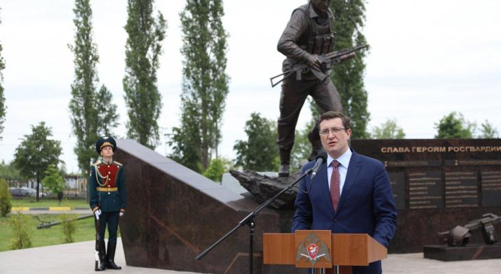 Глеб Никитин принял участие в открытии памятника «Слава героям Росгвардии»