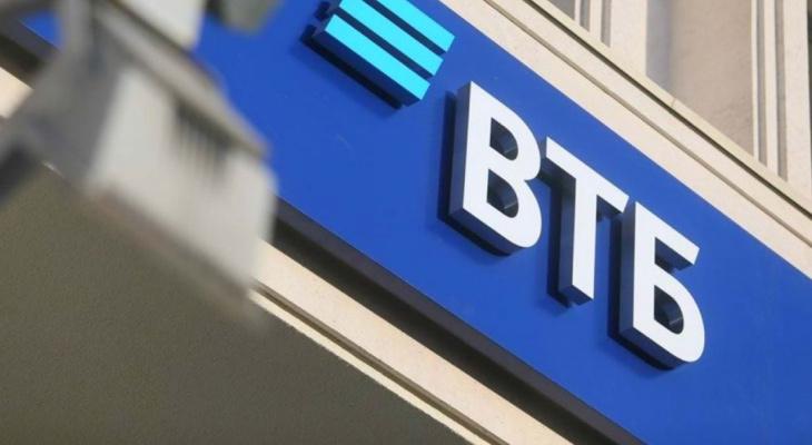 Клиенты ВТБ смогут оформить получение пенсии на карту банка онлайн