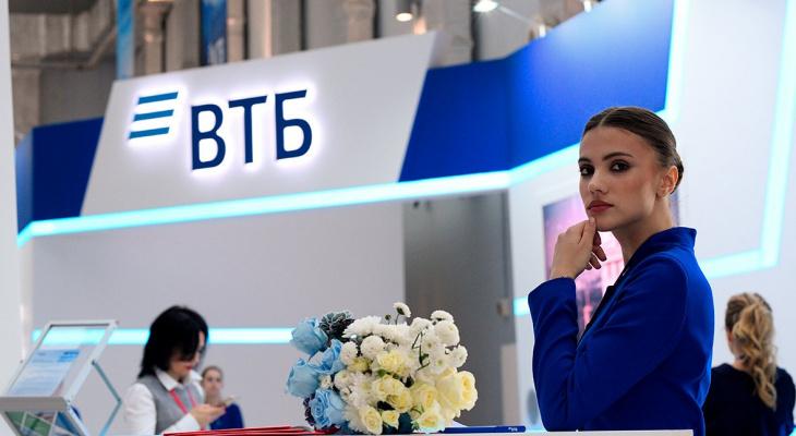 ВТБ запустил видеообслуживание на сайте для жителей Нижнего Новгорода