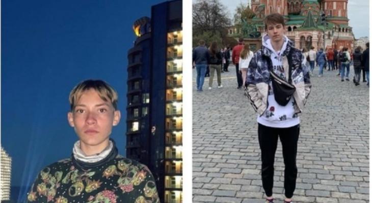 16-летний нижегородец с другом пропали в горах города Сочи