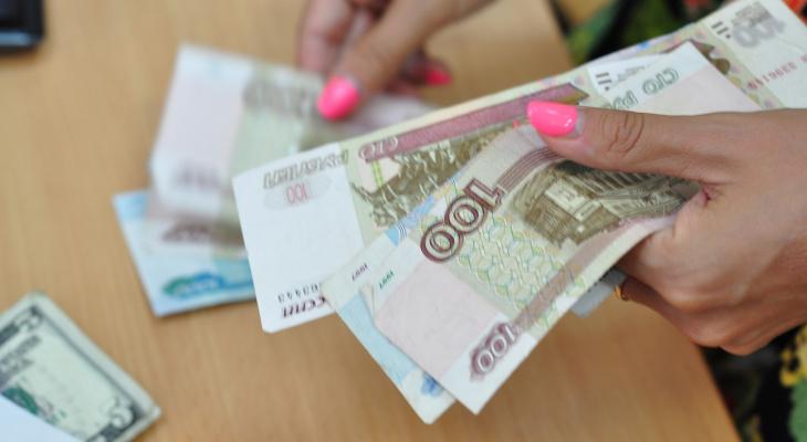 В пандемийный год зарплата нижегородцев выросла на 2 300 рублей
