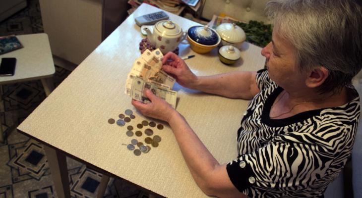 Рост пенсий с 1 августа. Кого это затронет и на сколько вырастут выплаты