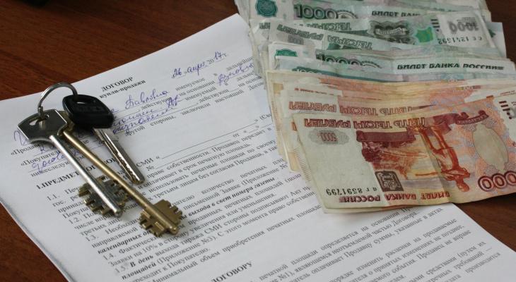 Работодателям могут позволить давать ипотеку своим сотрудникам