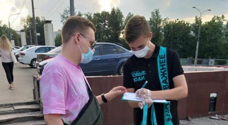 Партия «Новые люди» собрала более 13 000 подписей для выдвижения в Заксобрание