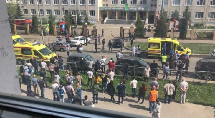 Стрелка, напавшего на учеников казанской гимназии, признали невменяемым