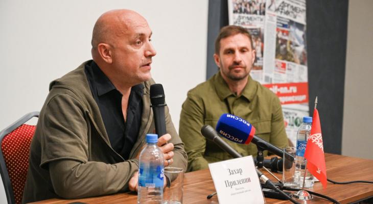 Общественный деятель Захар Прилепин рассказал о значимых проектах в Нижегородской области